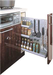 Slide Out Cabinet Storage